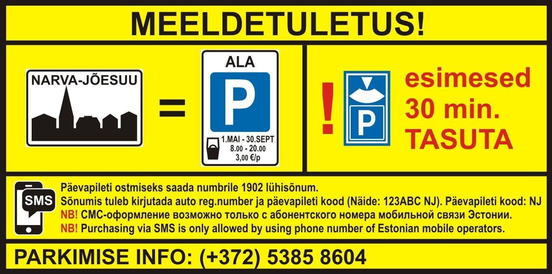 8b6cd9f1322 Menetlusteenistus - 6. Parkimine